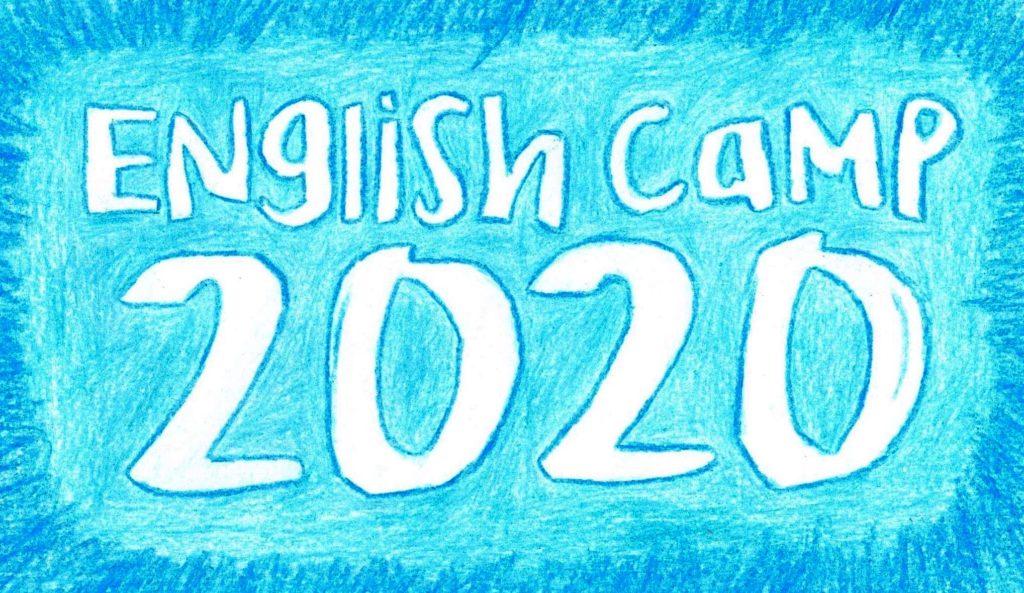 ELC flyer 2020